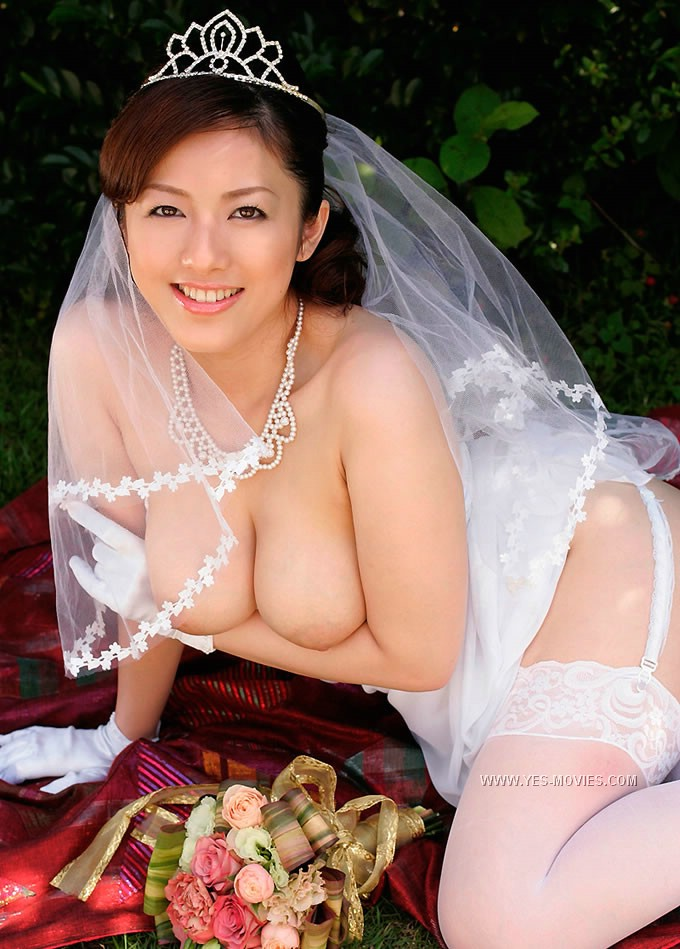 Brides asian women chinese