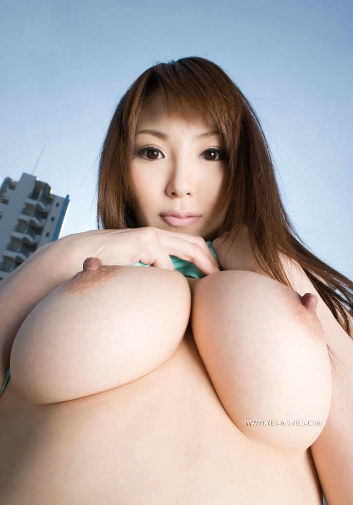 Japanese Mature Huge Tits